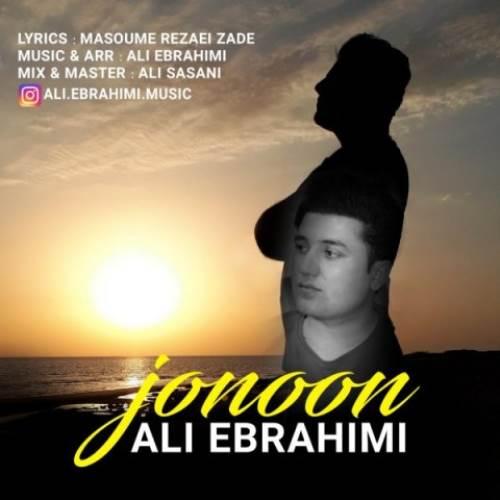 تک ترانه علی ابراهیمی جنون