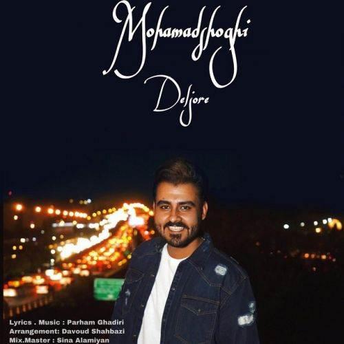 تک ترانه محمد شوقی دل جوره