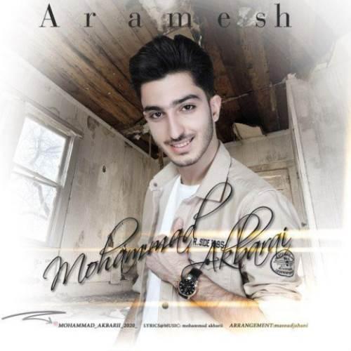تک ترانه محمد اکبری آرامش