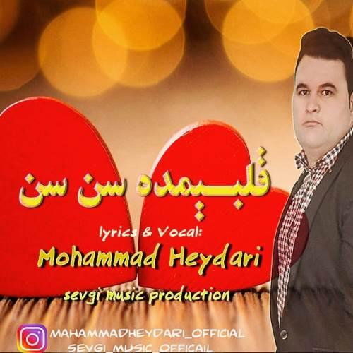 تک ترانه محمد حیدری قلبیمده سن سن